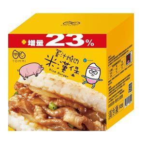 LAO XIE ZHEN Ginger Pork Rice Burger
