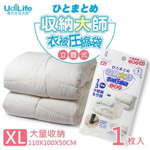 compressed bag(XL)