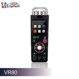 Ergotech VR80 Digital Recorder