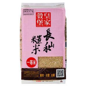 Fort long brown rice