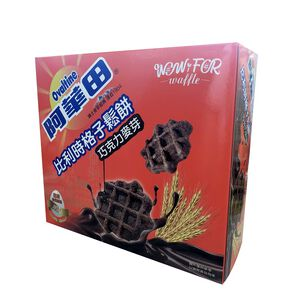 Waffle cookies with Chocolate Malted