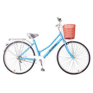 SUMMA 24 inch City Bike