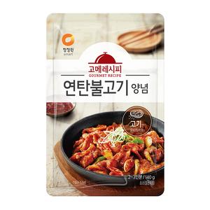 Gourmet Recipe Bulgogi Marinade