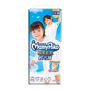 MAMYPOKO DRY PANTS  XXL