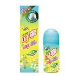 Lasting Mosquito Repellent, , large