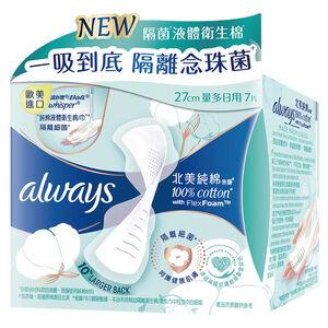 好自在純棉液體衛生棉量多日用27cm-7PC