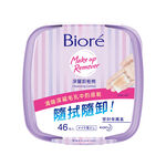Biore Cleansing Cotton, , large