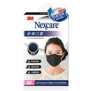 3M Comfort Mask