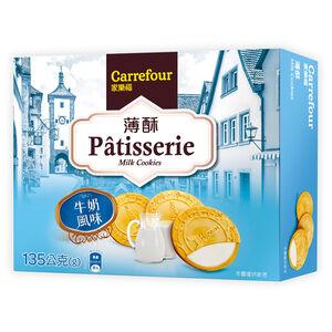 家樂福牛奶法國薄酥