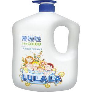 Lulala Showe