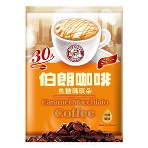 伯朗三合一咖啡-焦糖瑪琪朵
