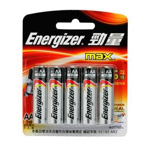 8pcs#3Energizer_Battery