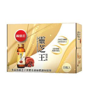 Ling Zhi Essential Drink 60mlx8