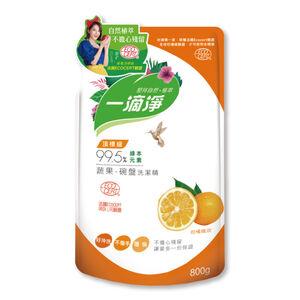 FK detergent dishwasher orange
