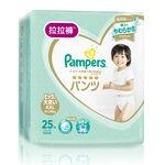 Pampers Ichiban Pants XXL25, , large