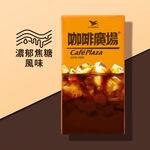 Cafe plaza 300ml, , large