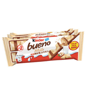Kinder Bueno White 3 Pack