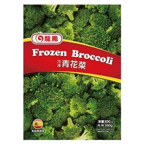 龍鳳冷凍青花菜500g