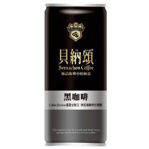 Bernachon Coffee (black coffee)