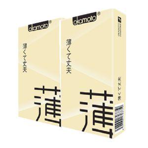okamoto super thin