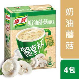【康寶】新奶油風味獨享杯蘑菇