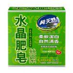 002加贈Crystal Natural Soap Chips, , large