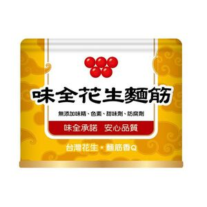 味全花生麵筋170g