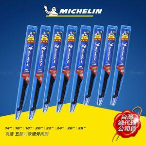 MICHELIN STEALTH 16 wiper