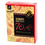 歐維氏70醇黑巧克力(低糖), , large