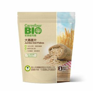 C-Organic Jumbo Oat Flakes 500g