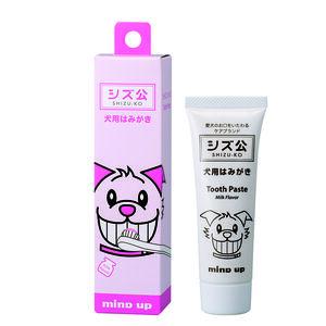 【寵物用品】SHIZU KO 寵物專用牙膏