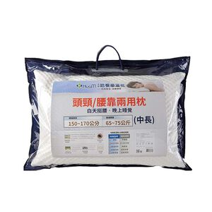 HUGM Memory Pillow TP3