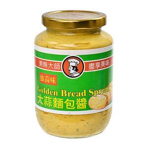 Golden Bread Spread