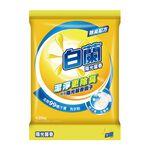 Balian Sunshine Conv. Powder, , large