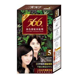 012含贈566 Treatment Coloring Cream