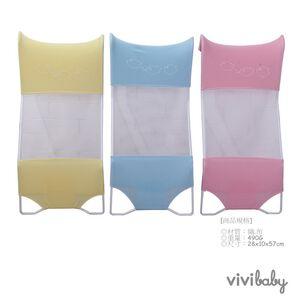 Temperature bath bed - mixed color