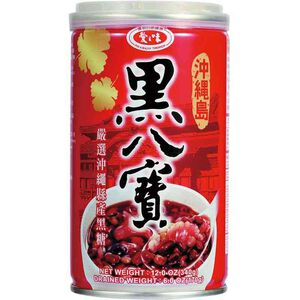 Okinawa Brown Eight Treasures