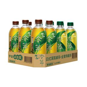 Real Leaf Cold Brew Mixed Pack  450ml*12
