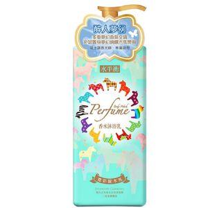 Perfume Body Wash-Carousel