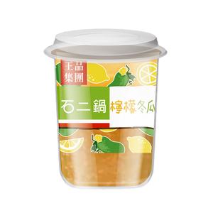 石二鍋檸檬冬瓜冰沙330g