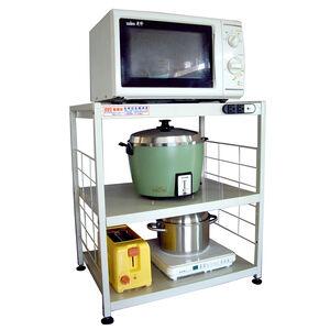 3-Tier Kitchen Organizer RacA-101-4