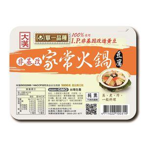 大漢家常火鍋豆腐(非基改) 300克