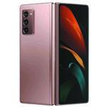 SAMSUNG Galaxy Z Fold2 12G/512G (5G), 金色, large