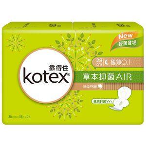 Kotex herbal air 28cm
