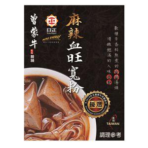Zeng Mengniu- Spicy Duck Blood