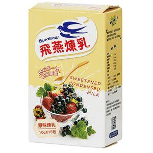 Sweetened Condensed Mil