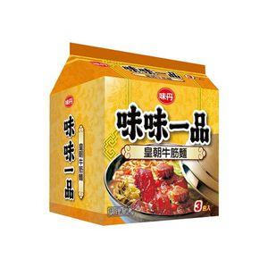 Wei Wei Premium Dry Beff Noodles177g
