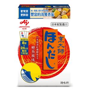 Hondashi Bonito Soup Stock 192g