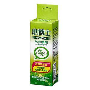 Dr.MINI Repellent Spray