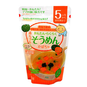 Tarami Baby Rice Stick(Pumpkin)